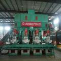 Biomass Pellet Machine Production Line