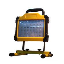 Rechargeable 180 LED Flood Light