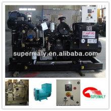 Суперавтомобильная дизель-генераторная установка мощностью 50 Гц