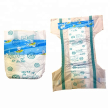 Cheap Dry Diapers in bulk Disposable  Soft Baby Diapers