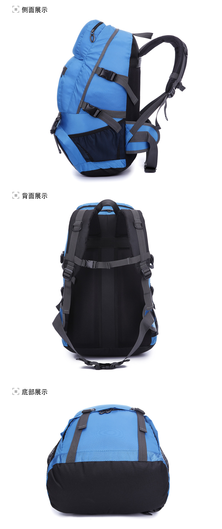 Large Capacity Sports Backpack