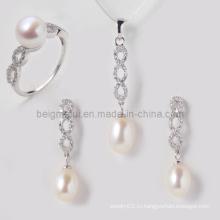 Пресноводные жемчужные украшения для свадебного набора ювелирных изделий