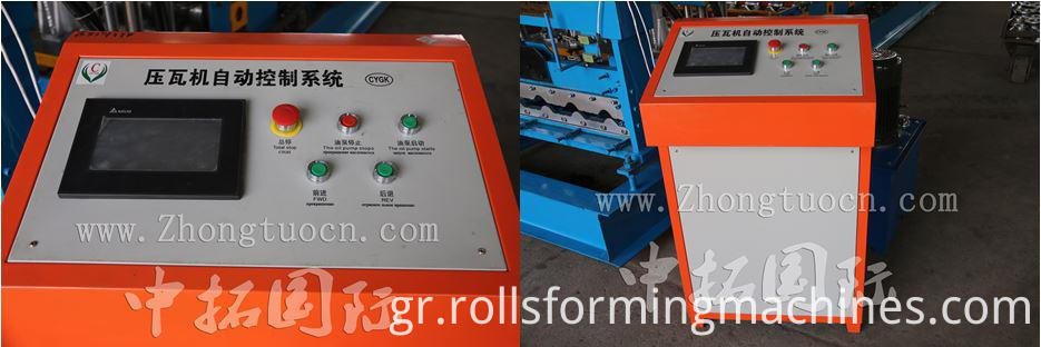 Trapezoid Roofing Panel Roll Forming Mahcine 06