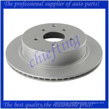 MDC1820 DF4353 43206-CA000 para freios traseiros e rotores infiniti ex fx