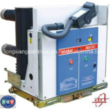 Zn63A 12kv Indoor Vacuum Circuit Breaker