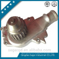 Model 3525 Auto Cars Water Pump