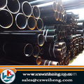 DIN2448 Seamless Steel Pipe