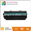 Preço de fábrica para Canon 137 Cartucho de Toner Mf221d 223D 226dn 227dw 229