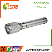 Factory Supply CE Rohs 2*D cell Operated Self Defensive Tactical Aluminum 5W USA Cree High Power led Torch Light
