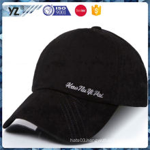 New arrival trendy style fashion black snapback baseball caps from China