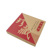 Коробка цвета крафт-бумаги