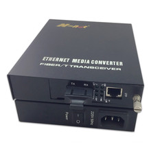 OEM/ODM for 10/100M Media Converter Fast internal media converter supply to Spain Manufacturer