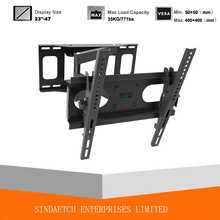 "23""-47"" Articulating and Tilting LCD TV Wall Mount"