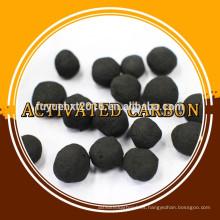 Precio de bola de carbón activado de alta calidad