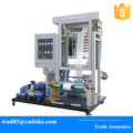 Mini Film Blowing Machine (SJ-50-700)