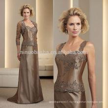 2014 шоколад бретельках кружева аппликация корсет Тафта-линии мать невесты платье с 3/4 рукав куртки NB0896