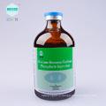горячая продажа ветеринарных препаратов инъекции Дексаметазона фосфата натрия