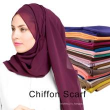 Завод питания однотонный шифон Дубай мусульманин хиджаб для женщин