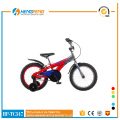 high quality 12 inch motocbike for child
