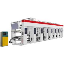 Высокопроизводительная 8-цветная ротогравюрная печатная машина