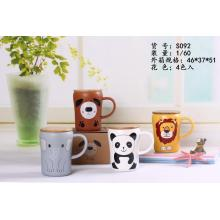 Adorable Animal Charming Coffee Mugs