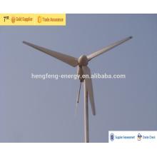 alta calidad de los precios de la turbina de viento 2kw