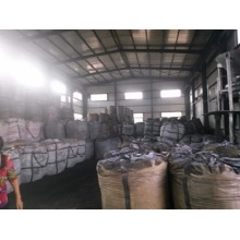 Top Quality for Colloidal Graphite The natural Expandable Graphite export to Turkey Factory