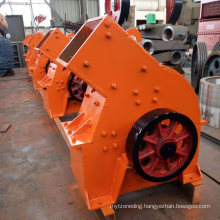 High Quality Heavy Hammer Mill Crusher