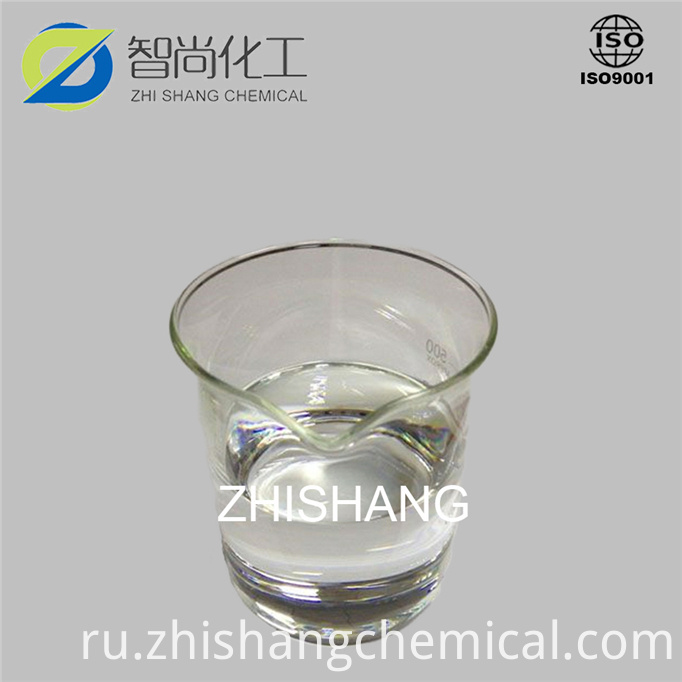 Trimethyl Orthoacetate white liquid 1