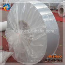 3003 алюминиевая полоса для переноса
