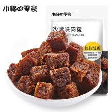 Wholesale satay meat granules