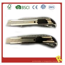 Металлический канцелярский нож для офтальмологии