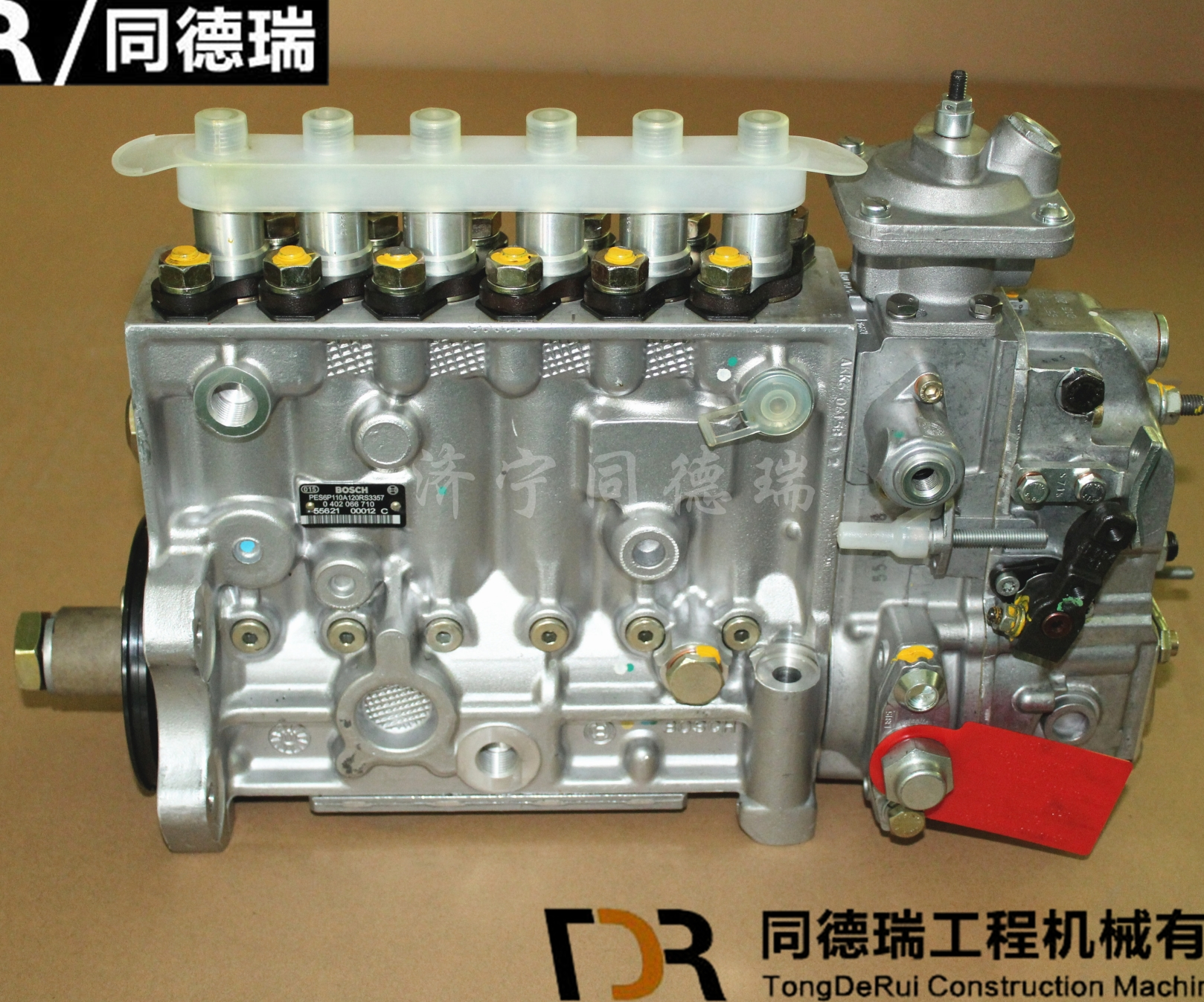 6743-71-1131 injection pump
