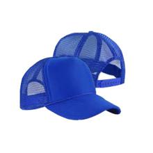 Benutzerdefinierte leere Nylon-Baseball-Caps