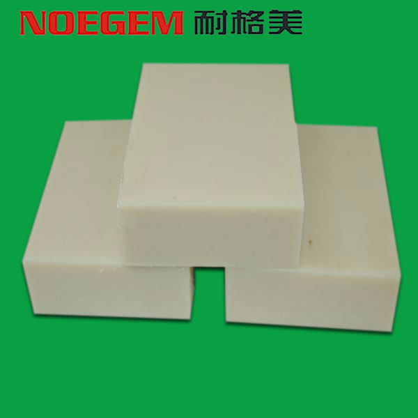 polyamide NYLON sheet1
