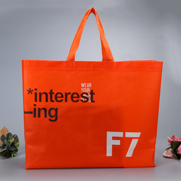 non-woven fabric shopping bags