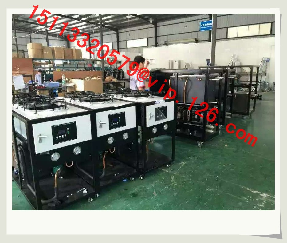 Air Cooled Water Chiller CIF Price