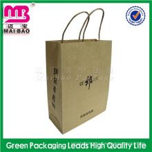 diseño de moda Guangzhou Maibao personalizada bolsa de papel marrón