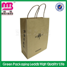 fashion disign Guangzhou Maibao customized brown paper bag