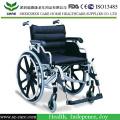 Подушки для кресла-коляски / коврик для инвалидной коляски