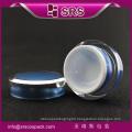 SRS free sample cone shape 15g 30g 50g cosmetic luxury cream jar