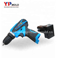 china mold maker of indurstial plastic drill shell closure
