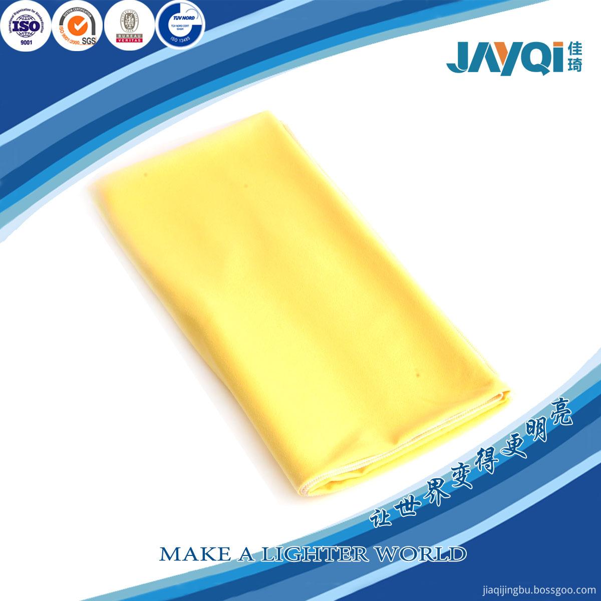 Custom Printed Microfiber Suede Beach Towel