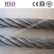 Веревочка Провода Нержавеющей Стали 316, Ss304 Нержавеющей Стали