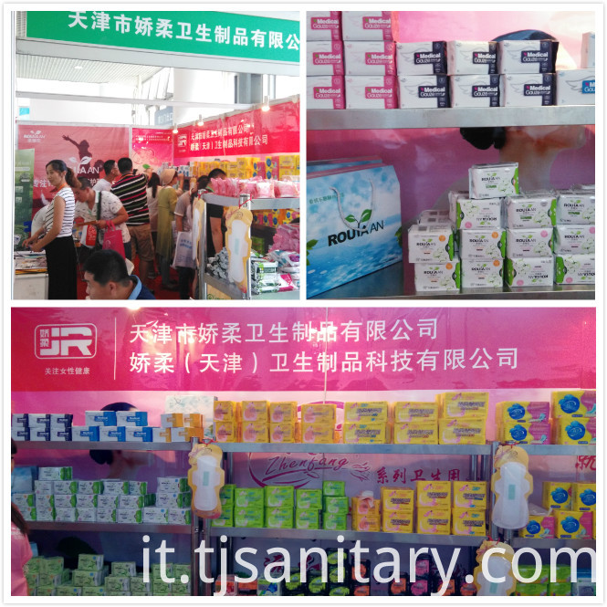 sanitary towel 185mm