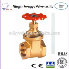 High quality brass water valve from china manufacture