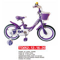 """12"""" новейшая модель фиолетовый цвет ребенок велосипед/дети велосипед"""
