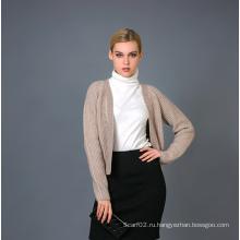 Женская мода Cashmere Blend Cardigan 17brpv110