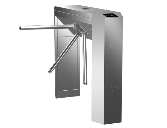 Visitor Magement Turnstile