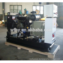 75KW Generator Set Offener Typ